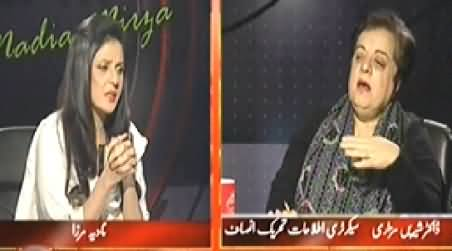 Indepth With Nadia Mirza (What PTI Achieved From Sit-in?) – 24th November 2014