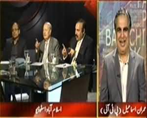 Indepth With Nadia Mirza (Who Are Other Groups with Taliban) – 9th April 2014
