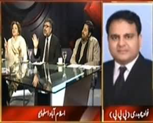 Indepth With Nadia Mirza (Who is Responsible For Islamabad Attack?) - 4th March 2014