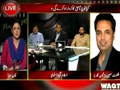 Indepth With Nadia Mirza (Will Army Become Guarantor?) – 28th August 2014
