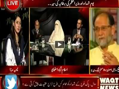 Indepth With Nadia Mirza (World's 7th Best Army, Pak Army) - 30th April 2014