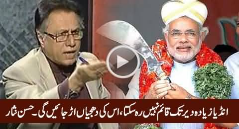 India Cannot Survive With This Mindset - Hassan Nisar on Indian Extremism
