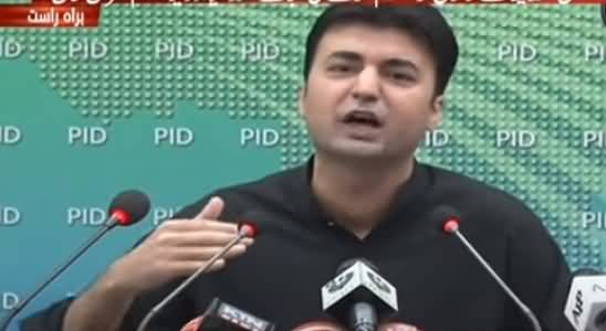 India Is Celebrating On PDM Movement Against Imran Khan - Murad Saeed Blasting Press Conference
