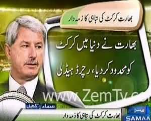 India is responsible for Cricket Destruction - Richard Hadlee Exposing India