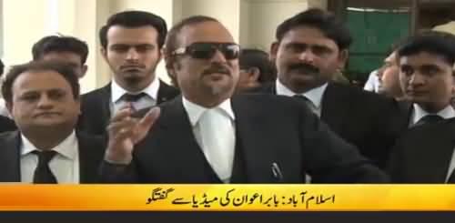 India kay ander jo preshani hai us ki asal waja kaya hai?   PTI Leader Babar Awan media talk