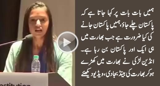 India Mein Aik Aur Pakistan Ban Raha Hai - Indian Girl Blasts on India
