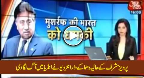 India on Fire Due to Pervez Musharraf's Current Interview to Indian Channel