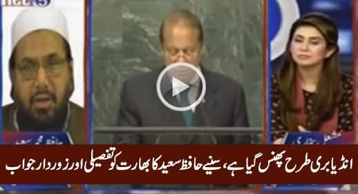 India Phans Gaya Hai - Watch Hafiz Saeed's Befitting Reply To India