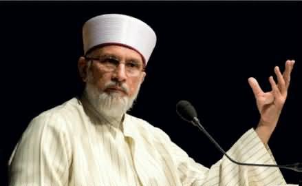 India Refused To Give Visa To Dr. Tahir ul Qadri