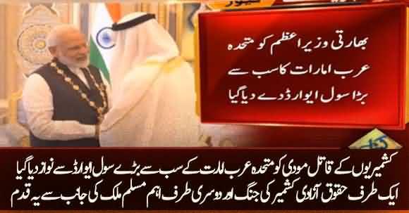 India's PM Narendra Modi Awarded with UAE's Highest Civilian Award Despite Oppression In Kashmir
