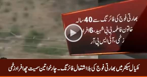 India's Unprovoked Firing Across LoC, 6 Injures Including Four Women - ISPR