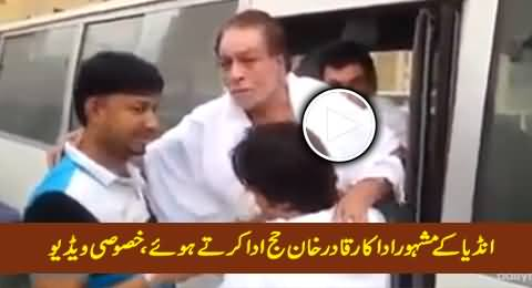 India's Well Known Actor Kader Khan Performing Hajj, Exclusive Video