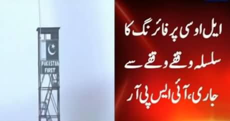 India Unprovoked Firing Kills Two Civilians Along LOC, Pak Army's Befitting Response