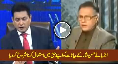 India Using Hassan Nisar's Statements As Arguments Against Pakistan