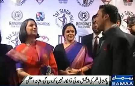 Indian Actress Shabana Azmi Participates in Sindh Festival with Bilawal Zardari