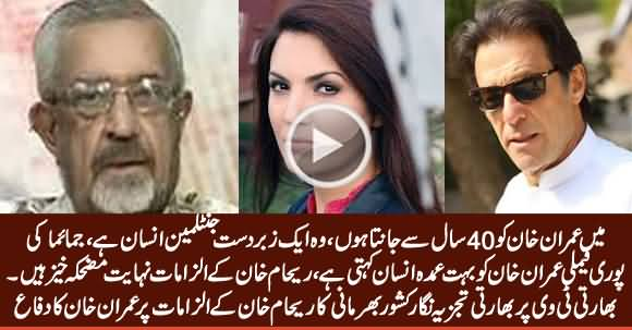 Indian Analyst Kishore Bhimani Defending & Praising Imran Khan Against Reham Khan's Allegations