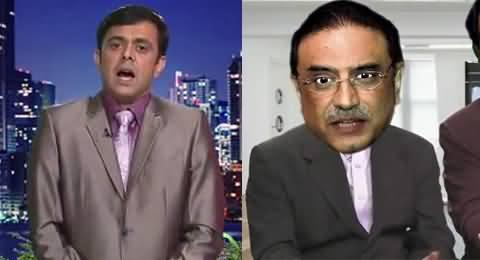 Indian Anchor Making Fun of Asif Zardari, General (R) Kyani And Raja Pervez Ashraf