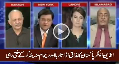 Indian Anchor Making Fun of Pakistan & Reham Sitting Like A Dumb In Front of Him