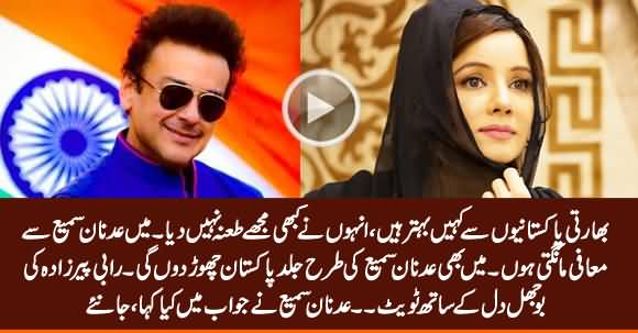 Indian Are Much Better Than Pakistanis, I Apologize to Adnan Sami - Rabi Pirzada