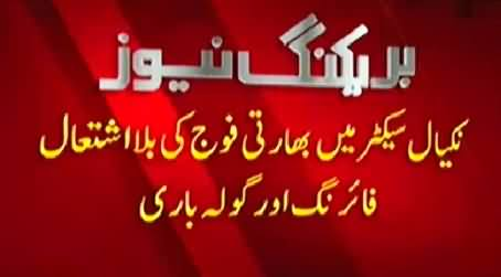 Indian Army Firing At LOC Nakial Sector, Pak Army Responds and Shuts Down Indian Army