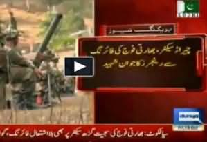 Indian Army opens fire at sialkot and shakargarh sector check posts