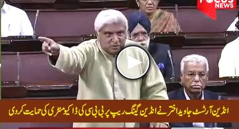 Indian Artist Javed Akhtar Openly Supports BBC Documentary India's Daughter