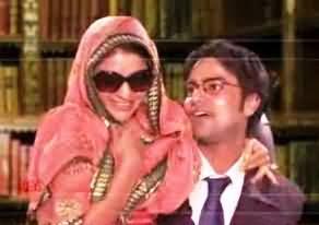 Indian Channel Making Fun of Bilawal Zardari & Hina Rabbani Khar Affair