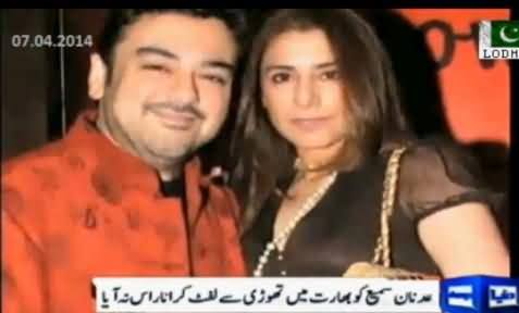 Indian Court Orders Adnan Sami to Pay 6 Crore and Five Flats to His Ex Wife