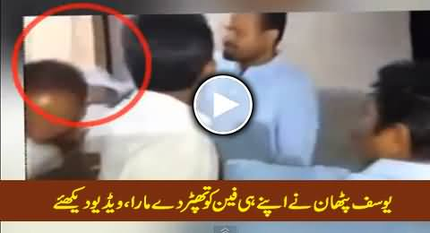 Indian Cricketer Yusuf Pathan Slapped One of His Fan on Camera, Must Watch