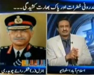 Indian Drunk General Talking Like an Idiot in Javed Chaudhary's Program
