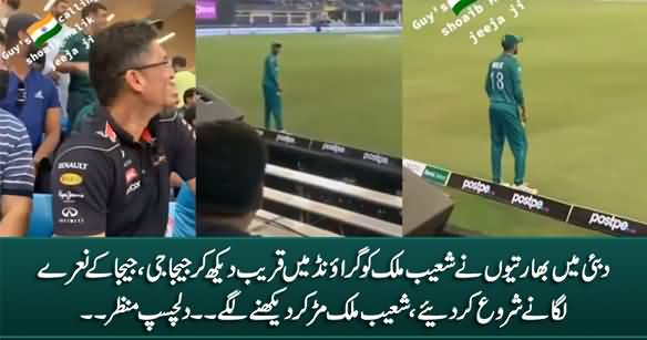 Indian Fans Calling Shoaib Malik