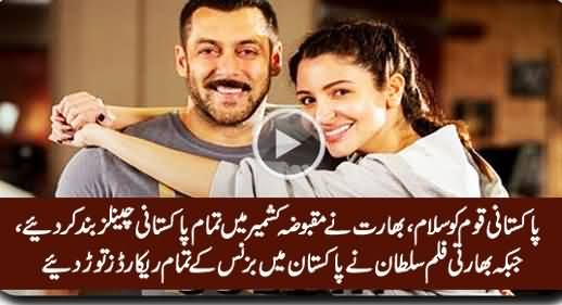 Indian Film Sultan Ne Pakistan Mein Business Ke Records Toor Diye - Sabir Shakir
