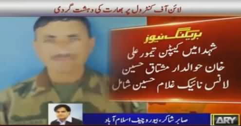Indian Forces Firing At Line of Control - Sabir Shakir Analysis