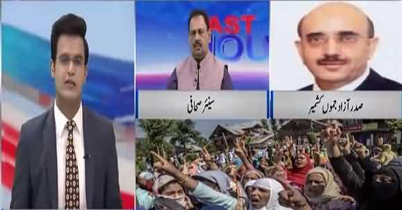 Indian Forces Set Ablaze At Least 15 Houses In Kashmir - Rana Azeem