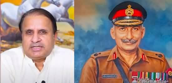 Indian General FM Manekshaw Makes Fascinating Disclosures About His Friend Gen Yahya Khan - Rauf Klasra