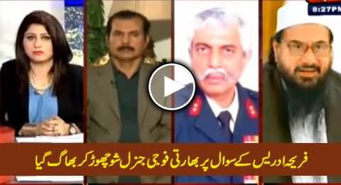Indian General JD Bakshi Ran Away From Show On A Question Of Fareeha Idrees