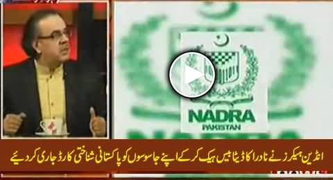 Indian Hackers Hack NADRA Database and Issue ID Cards to Indian Spies in Pakistan