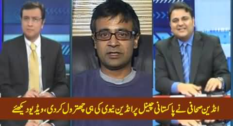 Indian Journalist Praveen Swami Blasts Indian Navy For Their Boat Drama Against Pakistan