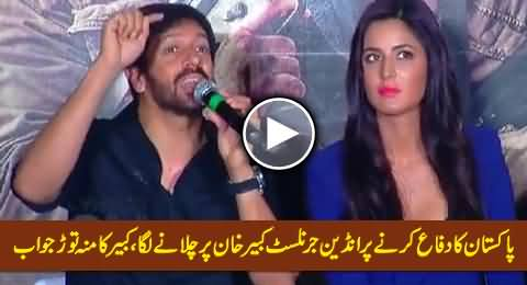Indian Journalist Started Shouting At Bollywood Director Kabir Khan For Defending Pakistan
