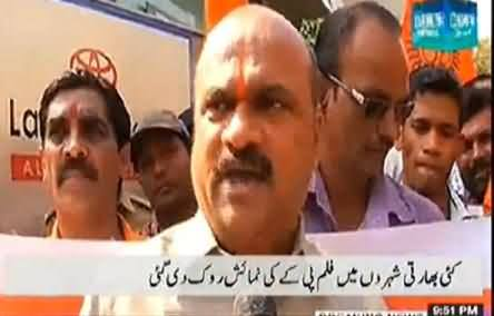 Indian Leaders Protest Against Amir Khan's Film PK and Declare Him Terrorist
