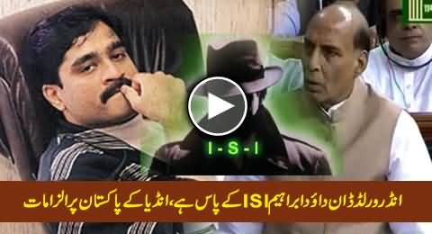 Indian Media Accusing That India's Most Wanted Don Dawood Ibrahim is Living In ISI's Safe House