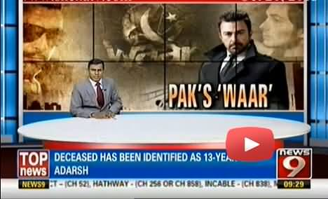 Indian media angry on Pakistani movie