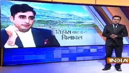 Indian Media Bashing Bilawal Bhutto Zardari For Demanding Kashmir