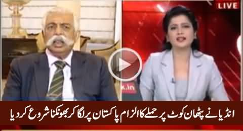 Indian Media Bashing Pakistan For Pathankot Attack Without Any Evidence