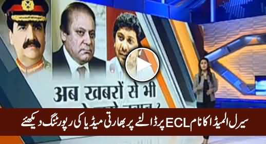 Indian Media Bashing Pakistan For Putting Cyril Almeida's Name on ECL