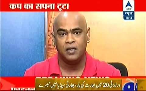 Indian Media Blasting Its Own Cricket Time For Losing T-20 World Cup