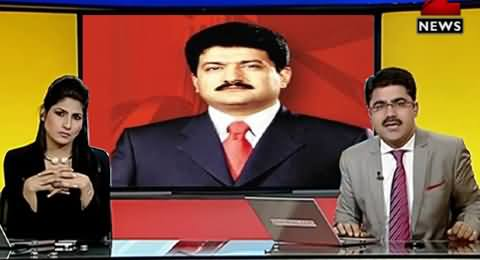 Indian Media Broadcasting the News of Attack on Hamid Mir