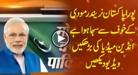 Indian Media Doing Propaganda That Whole Pakistan is Afraid of Narendra Modi