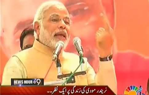 Indian Media Exposed the Dirty Face of Narendra Modi