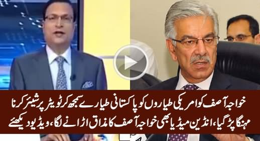 Indian Media Making Fun of Khawaja Asif For Tweeting American Jets As PAF Jets